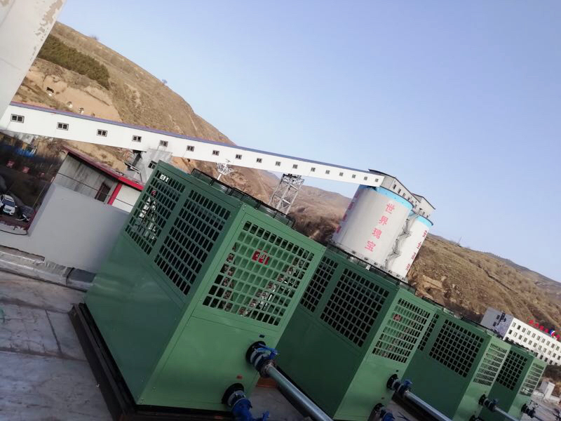 Factory coal to electric heating project